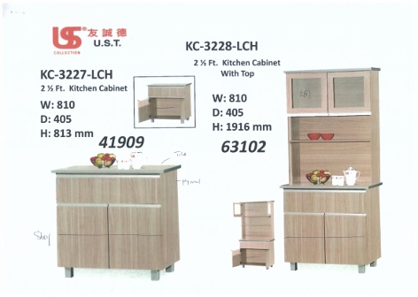 Kitchen Cabinet KC 3227 & 3228 LCH - Universal Furniture Singapore on residential metal kitchen cabinets, 20 in kitchen cabinets, car cabinets, tiara maple cabinets, kansas city custom outdoor cabinets, k-series kitchen cabinets, furniture made from cabinets,